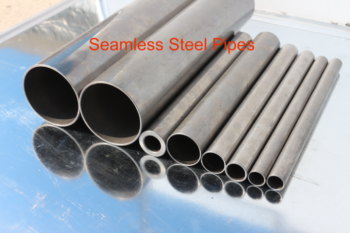 seamless steel pipe.png